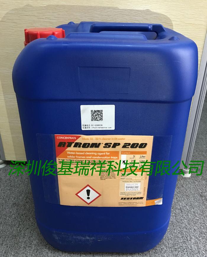 ATRON SP200清洗剂
